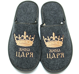 http://footbolka.ru/catalog/Тапочки