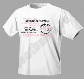 Детская футболка Целователь
