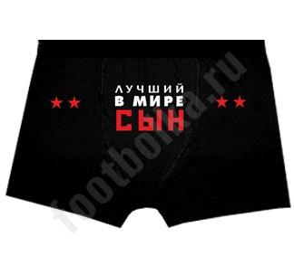 http://footbolka.ru/catalog/images/TrLuchshiySin.jpg