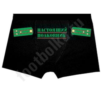 http://footbolka.ru/catalog/images/TrnastPolk.jpg