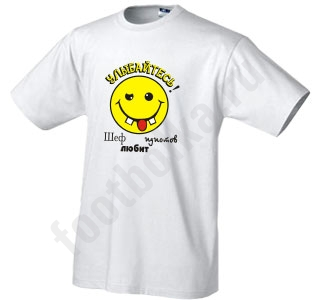 прикольная футболка купить в Пятигорске...
