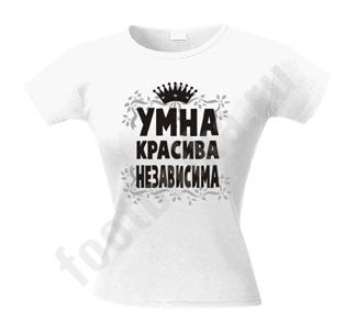 imagesUmnaKrasivajpg