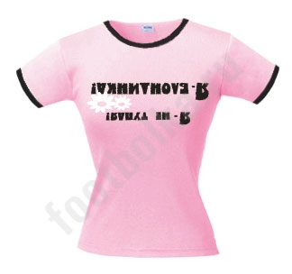 купить rammstein футболки значки.