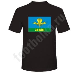 http://footbolka.ru/catalog/images/ZaVDVflag.jpg