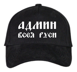 http://footbolka.ru/catalog/images/adminvseyarusibeysbolka.jpg