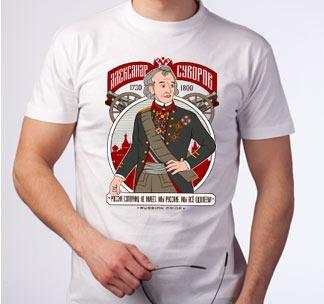 Футболка Александр Суворов