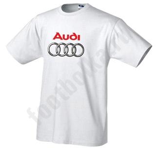 Футболка Audi Ауди