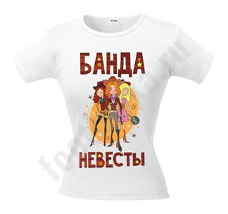 http://footbolka.ru/catalog/images/bandanevdevochki.jpg