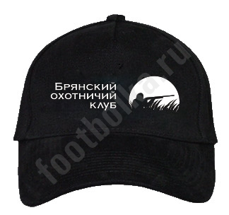 Бейсболка Брянский охотничий клуб