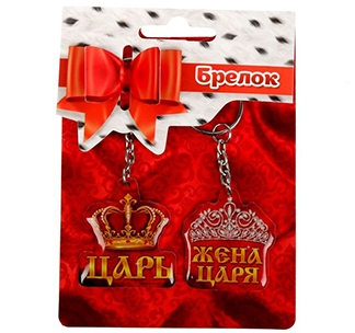 imagesbrelokizarzenazarya1667928jpg