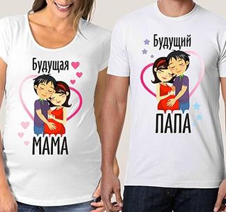 http://footbolka.ru/catalog/images/budushiypapamamaparnie.jpg