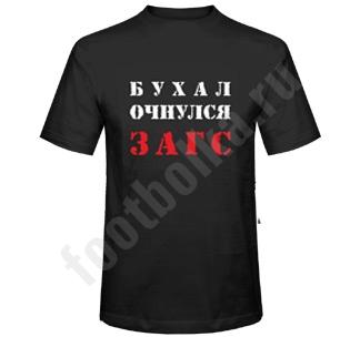 http://footbolka.ru/catalog/images/buhalochnulsazags.jpg