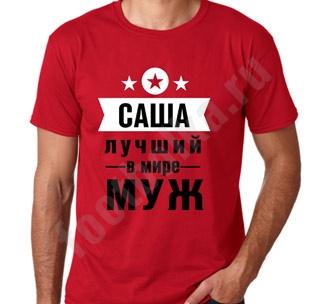 http://footbolka.ru/catalog/images/cachaluchmug.jpg