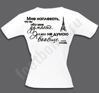 фото на футболке преображенская площадь.