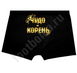 http://footbolka.ru/catalog/Трусы мужские