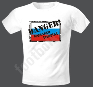 http://footbolka.ru/catalog/images/danger.jpg