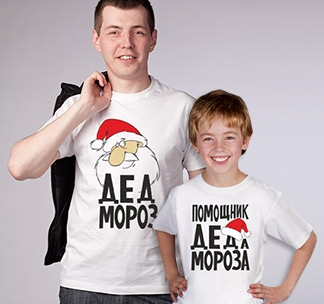 http://footbolka.ru/catalog/images/dedipomoshnikdedamoroza.jpg