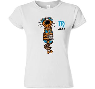 Футболка женская знак зодиака Дева тигр