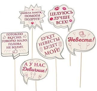 http://footbolka.ru/catalog/images/devichnik1348141.jpg