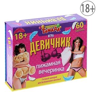 imagesdevichnik867003jpg