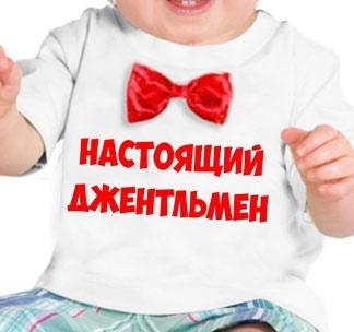 http://footbolka.ru/catalog/images/dgentelmendet.jpg