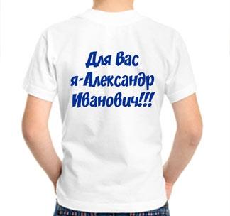 imagesdlyavasimyaotchestvojpg