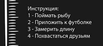 """Набор рыбака """"Рыбометр"""" фото 0"""