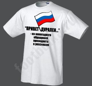 http://footbolka.ru/catalog/images/duralei1.jpg