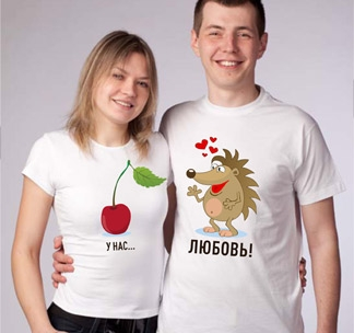 Парные футболки Ежик и вишенка