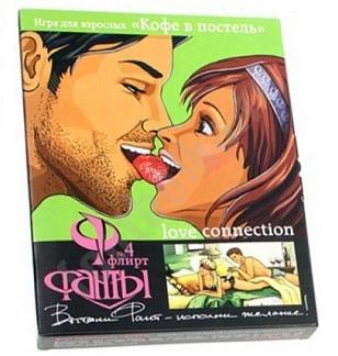 http://footbolka.ru/catalog/Игра фанты «Постельная интрижка» для постоянных пар