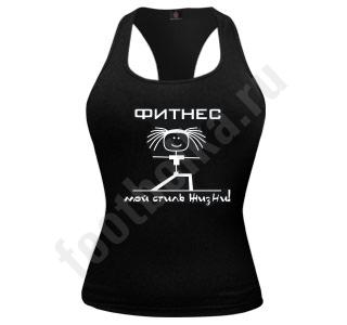 http://footbolka.ru/catalog/images/fitnessmayka.jpg