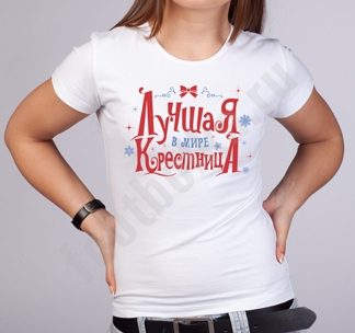 http://footbolka.ru/catalog/images/fkrestnicengb.jpg