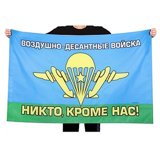 imagesflagvdv1866671jpg