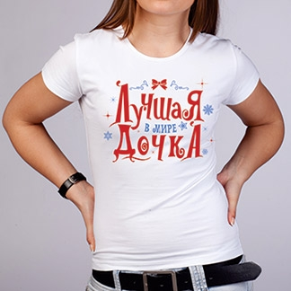 http://footbolka.ru/catalog/images/foothgdochka.jpg
