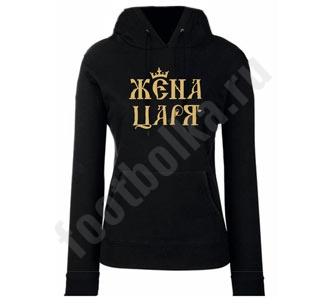 http://footbolka.ru/catalog/Толстовка женская