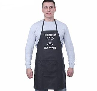 Фартук Главный по кухне темносерый