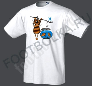 Футболка знак зодиака Рыбы тигр