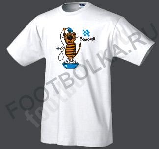 Футболка знак зодиака Водолей тигр