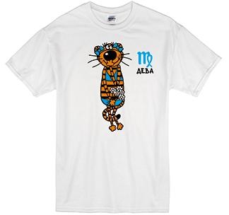 Футболка знак зодиака Дева тигр
