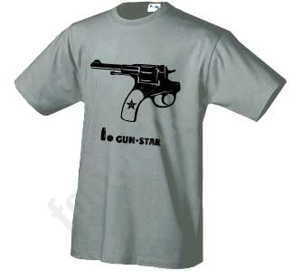 http://footbolka.ru/catalog/images/gun-star1.jpg