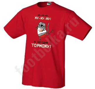 http://footbolka.ru/catalog/images/hahaha.jpg