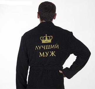 http://footbolka.ru/catalog/images/halatluchshiymuz.jpg