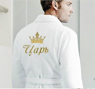 Махровый халат с вышивкой Царь