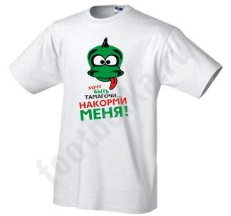 http://footbolka.ru/catalog/images/hochubit.jpg