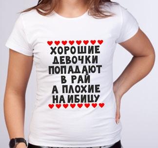 imageshordevnaibizejpg