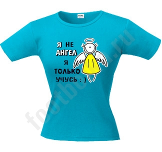 http://footbolka.ru/catalog/images/ianeang.jpg