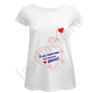 Купить футболку онлайн Белгород в онлайн магазине.