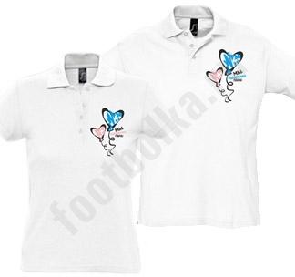 Парные рубашки поло Идеальная пара
