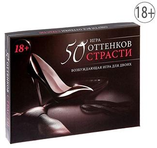 Игра секс 50 оттенков страсти