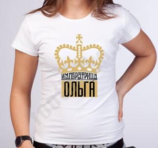 imagesimperatrizajpg